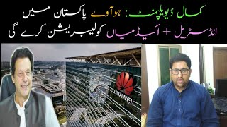 Huawei, GIK join hands to launch first undergraduate Degree program in Pakistan  - Knowledge