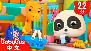 奇奇妙妙的收銀機遊戲   醫生兒歌   好習慣童謠   奇妙救援隊動畫   消防車卡通   寶寶巴士   奇奇   BabyBus