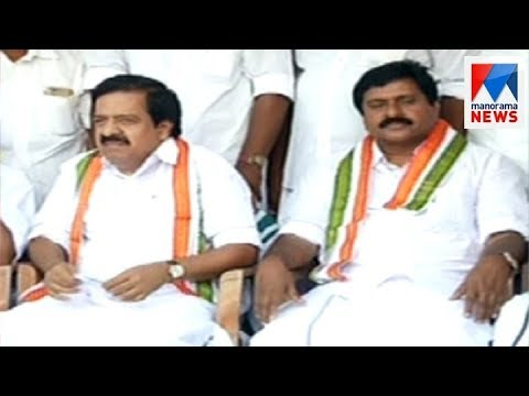 UDF Strike Begins   Manorama News