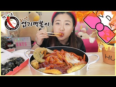 SPICIEST SPICY RICE CAKE ft. RICE BALLS | MUKBANG