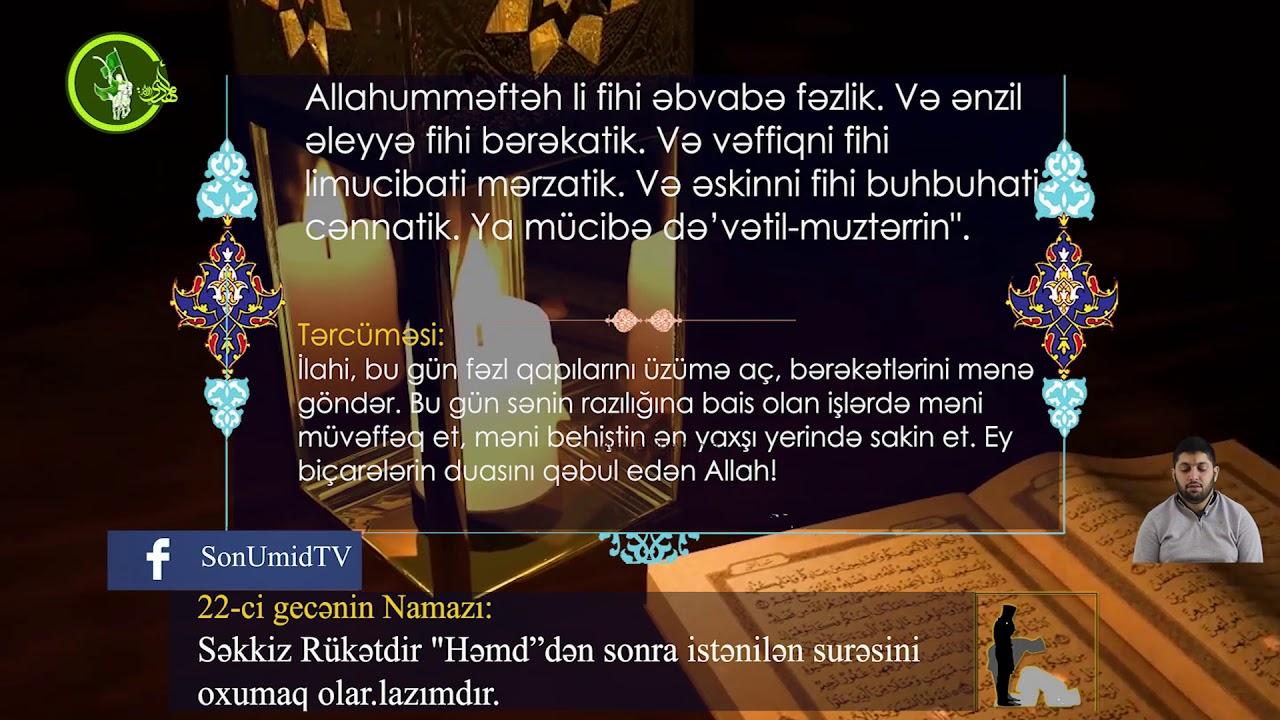 Mübarək #Ramazan2020 ayının 22-ci gününün – #DUASI Hacı Rahib