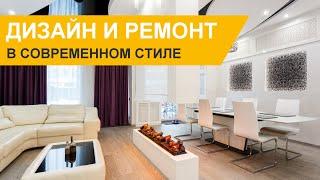 Дизайн и ремонт трёхэтажного дома 228 кв.м в ЖК «Загородный квартал»