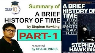 A Brief History of Time by Stephen Hawking || The Book Summary || part-1|| Recreated by Space Vines