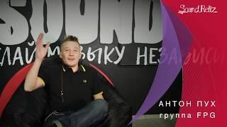 Антон Пух и 7Раса - Русская Зима для SoundReliz.com