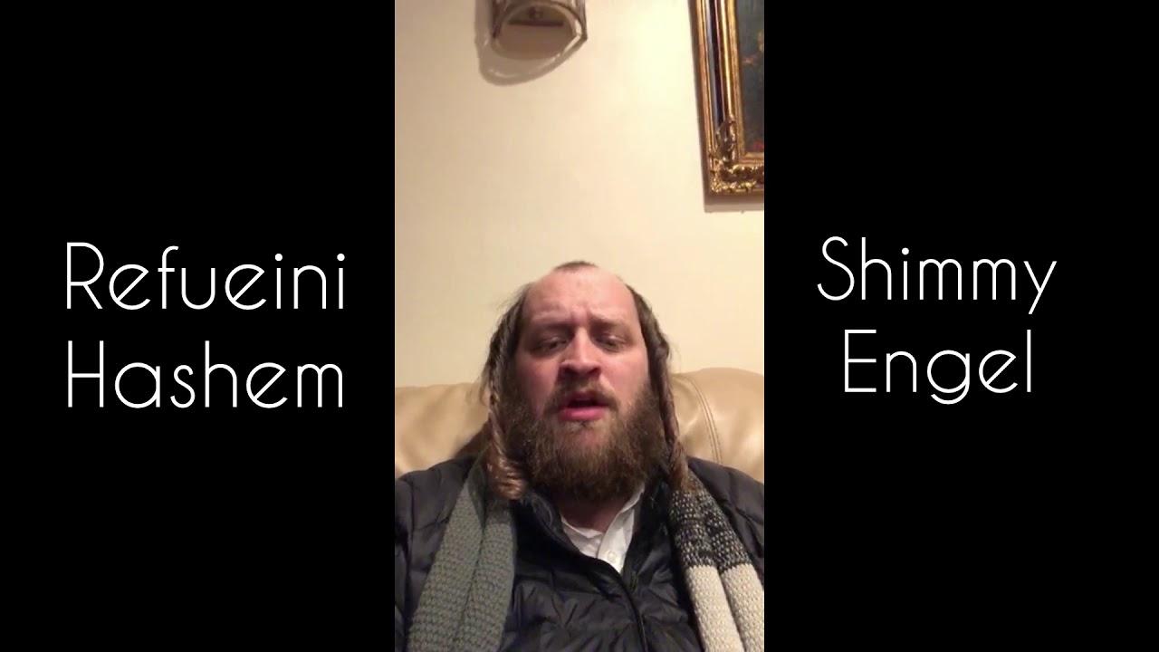 Refueini Hashem - Shimmy Engel