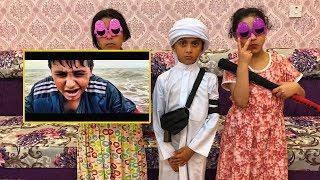ردة فعلنا على فيلم صدمة ام 2 - تقليد #سوار_شعيب (حقيقة اختي!!!)