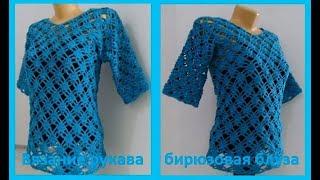 Рукав для бирюзовой кофточки ,вязание крючком, crochet beautiful pattern ( В № 134)