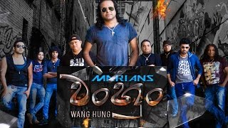 Wang Hung - MARIANS Original Vedio Song