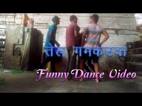 Tel Gamkauwa Song DAnce Video