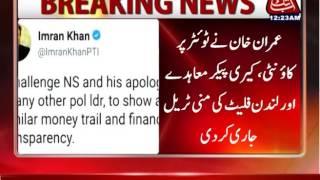 Imran Khan Releases Money Trail on Twitter