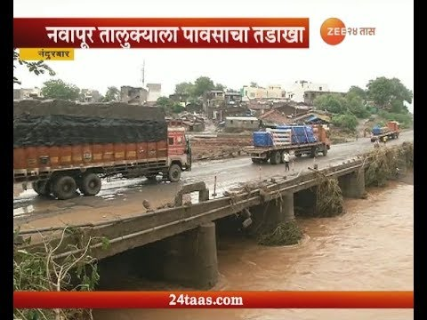 Nandurbar Special Report On Heavy Rain Fall