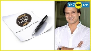 Vivek Interview On S...