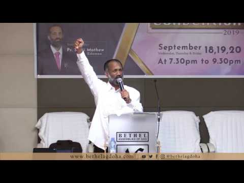 Pr Shaji Mathew Edamon | Hinidi Sermon | 20 September 2019