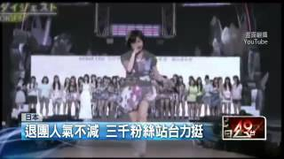 主播邱沁宜http://www.nexttv.com.tw/news/realtime/entertainment/1138...