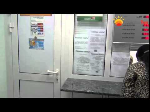 jamtour.org Санаторий Буг (Брестская область) обменный пункт