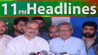News Headlines | 11:00 PM | 21 August 2018 | Neo News