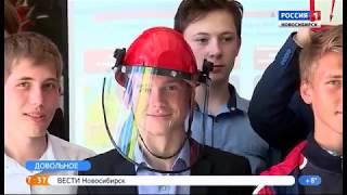 """Специалисты АО """"РЭС"""" провели очередные уроки электробезопасности в преддверии летних каникул"""