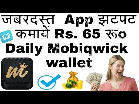 Earn mobiKwik wallet | mint coin app