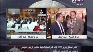 فيديو..نائب يصف البرلمان الحالي بأنه الأعظم في تاريخ مصر