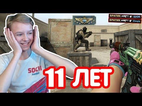11-   !     CS:GO //    (  )