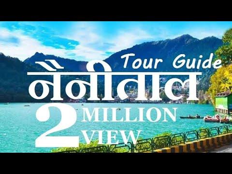 Nainital Tourist Places