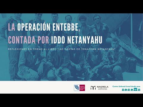 """Los secretos de la operación de rescate más famosa del mundo: """"La Operación Entebbe"""""""