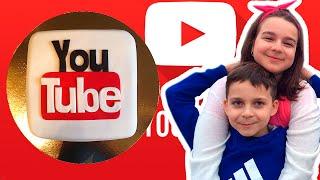 1 Сентября! День Знаний И Год Нашему Каналу! Крутой Торт YouTube + Конкурс для Подписчиков!