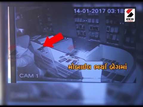 Mobile Showroom Theft CCTV Video in Jamnagar ॥ Sandesh News