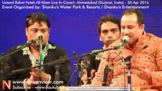 Rahat Fateh Ali Khan Gazal Tribute to Nusrat Fateh Ali Khan Live Concert in Ahmedabad