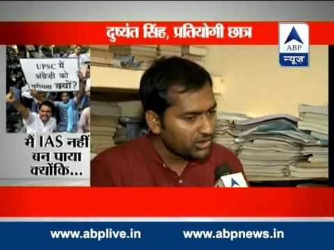 English terror for IAS aspirants: Hindi medium students recount problems