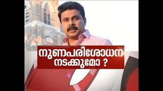 Dileep giving his statement at the Aluva police club | News Hour 28 June 2017