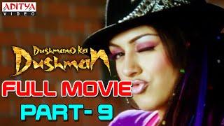 Dushmano Ka Dushman Hindi Movie Part 9/11 - Nitin,Hansika Motwani