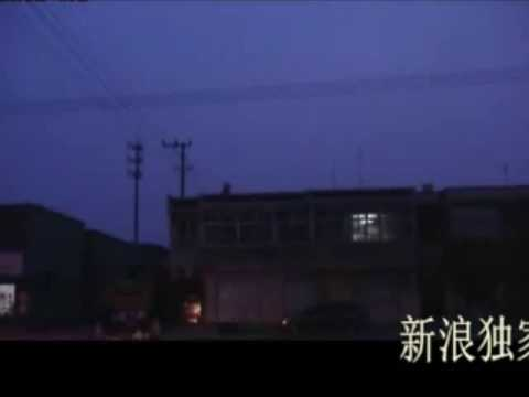 UFO Recorded in Hebei Province, China