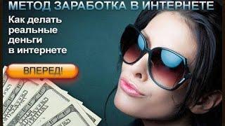 Как заработать с нуля на сделках с инвесторами по технологии Татьяны Коряновой