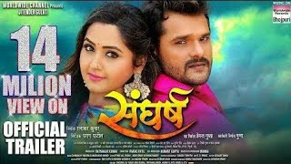 Sangharsh khesari Lal yadav kajal Raghwani superhit movie hd