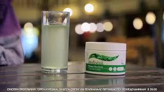 Oriflame и Орёл и РЕШКА в Эфиопии. Пребиотический напиток