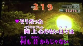 おはこんばんちわ!松です(*゚▽゚)ノ 今回は【松×晃】で再教育歌ってみまし...