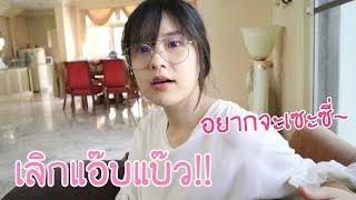 เมจิเปลี่ยนลุคเป็นสาวเซะซี่ขยี้ใจ..จะรอดไหม?! | Meijimill