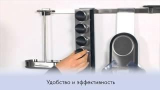 Кухонные принадлежности Brabantia(купить в интернет-магазине Мойки-БТ 8(495)973-99-95 8(495)979-66-17., 2015-05-05T11:18:46.000Z)