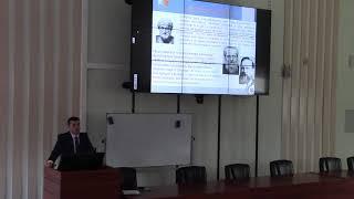 «Неестественная наука», Гергилев Денис Николаевич, кандидат исторических наук