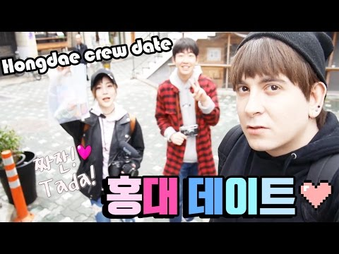Dave [A crew date in Hongdae with Erina & Vai with Liiv Mate]