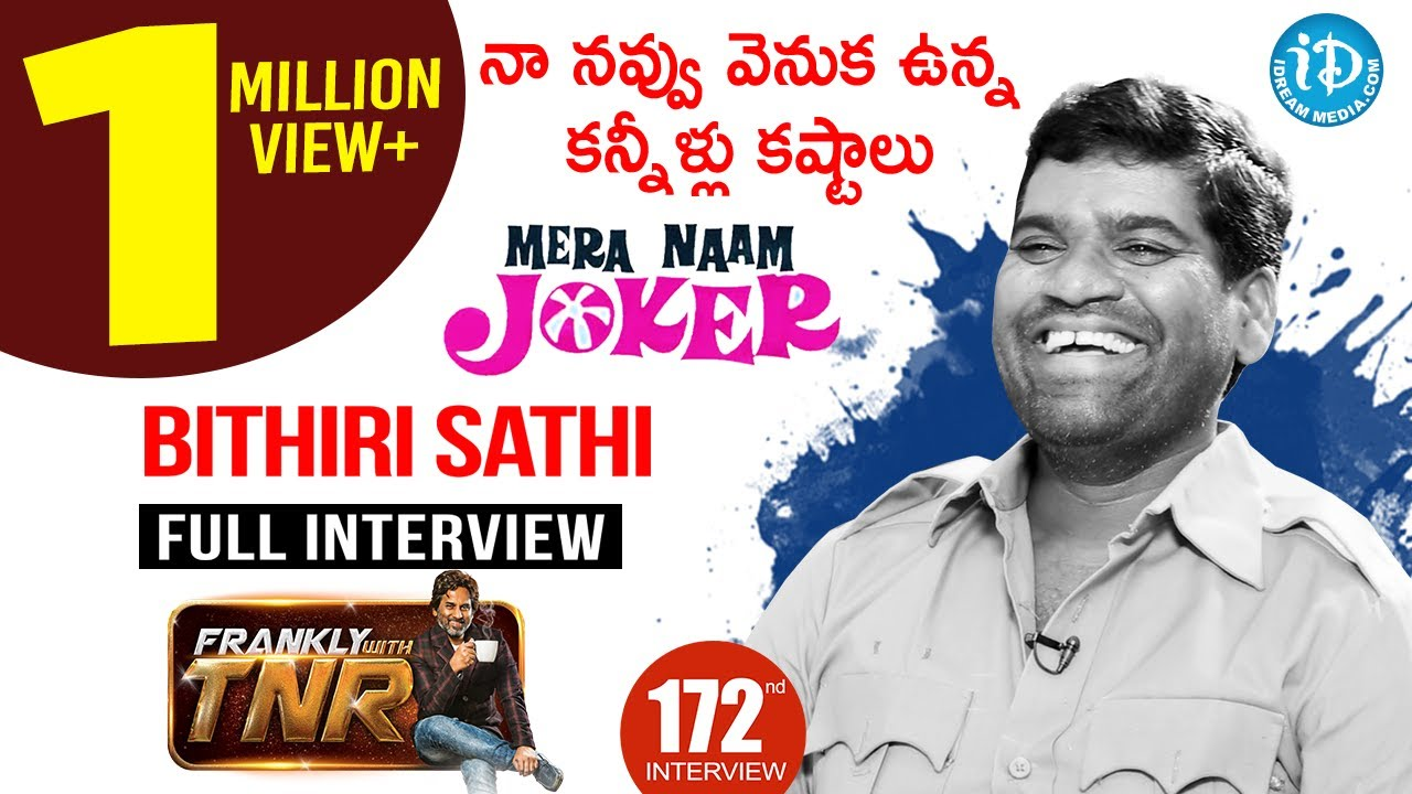 Bithiri Sathi Exclusive Interview