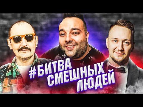 Мухтаров и Скворцов: КВН \