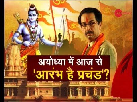 Who will end the long exile of Lord Ram in Ayodhya and build Ram Mandir