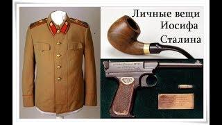 Интересные детали и нюансы о сталине - Сталин - Citadel TV 21