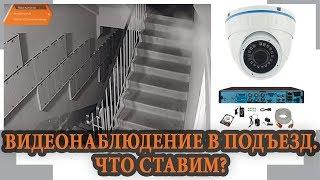 видео Франшиза магазина систем безопасности Видеоглаз