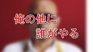 エンジェル・ハート」実写化に絶賛の声「半端ない再現率」上川隆也とブ...
