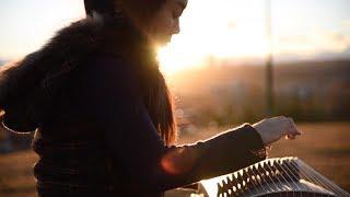21 Strings - Xiao Cao (Little Grass)