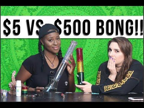 $5 BONG VS $500 BONG: HALF GRAM BONG RIPS | 2 Girls 1 Bong