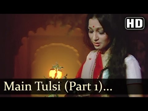 Main Tulsi Tere Aangan Ki is listed (or ranked) 9 on the list The Best Nutan Movies